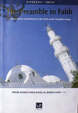 The Preamble to Faith Islamic Book In English Free Download
