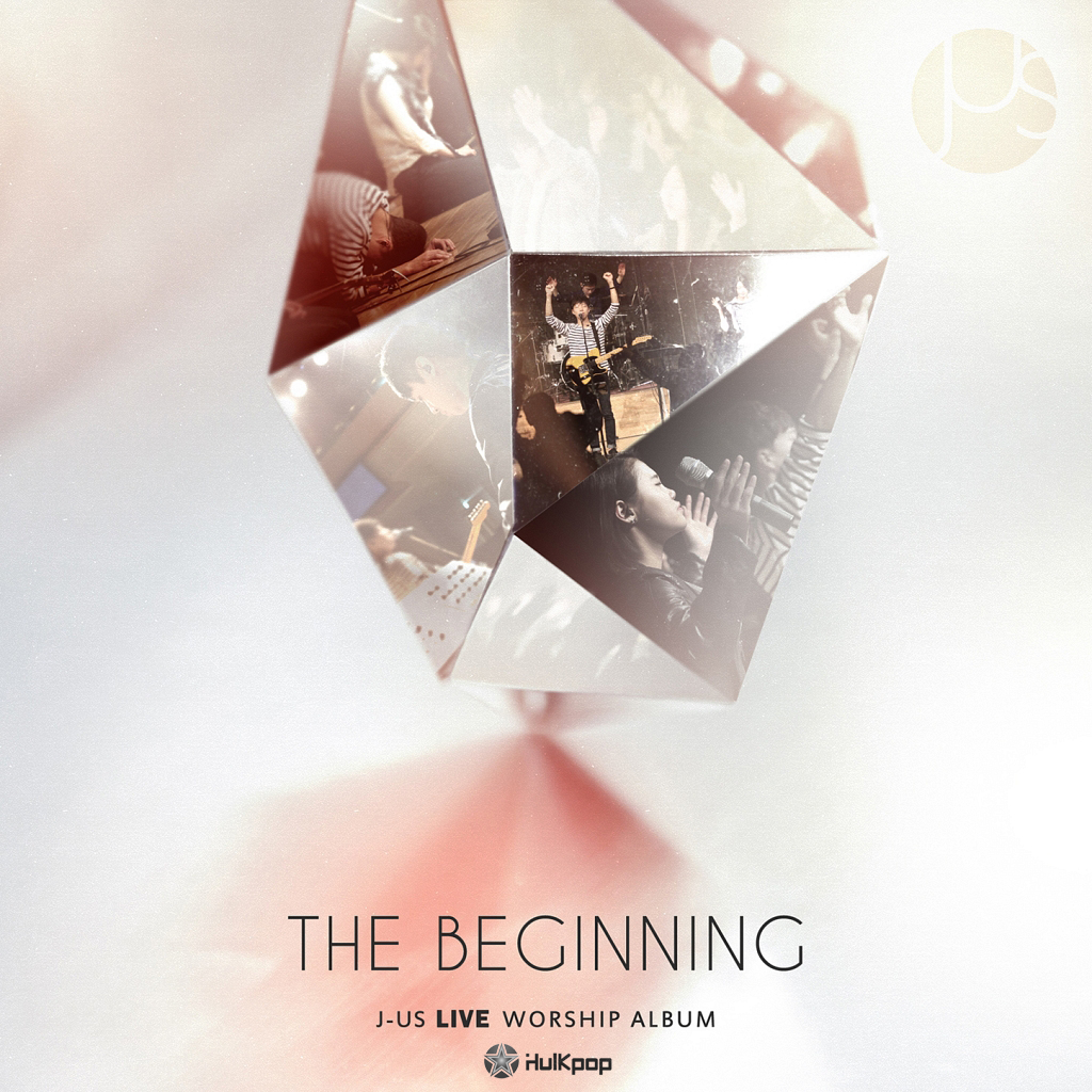 J-US  – The Beginning