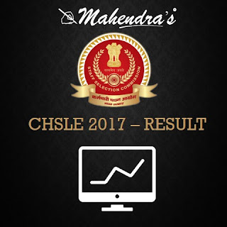 SSC | CHSLE 2017 – RESULT DECLARED