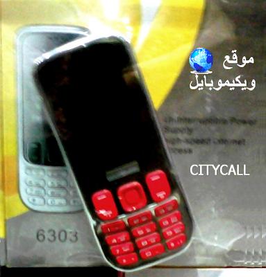 ويكيموبايل اسعار: سيتى كول Citycall 6303 الصينى Citycall