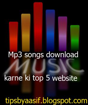 Mp3 songs download karne ki top 5 website