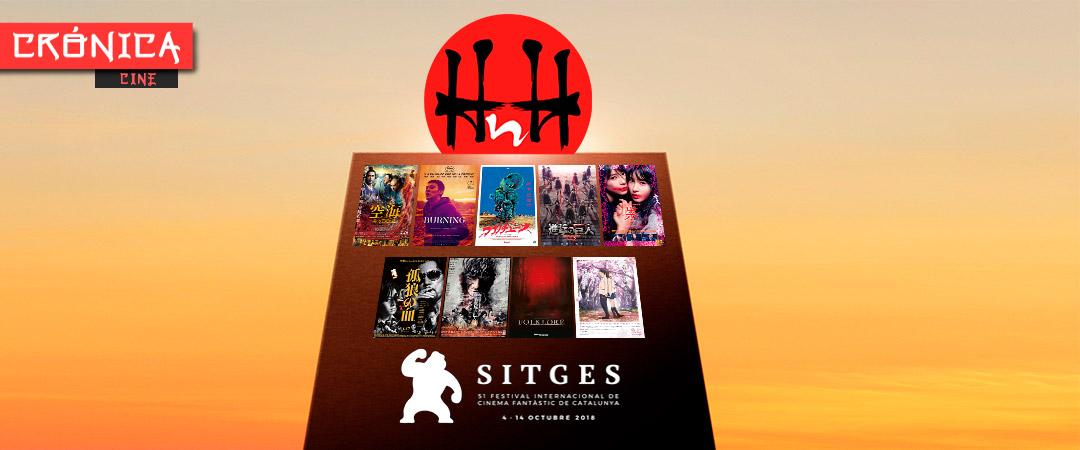 Cronica 51º Festival Internacional de Cine Fantastico de Sitges