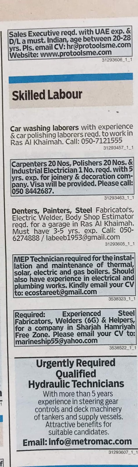 Required Technicians,fabricators,welders,sales executive labors etc
