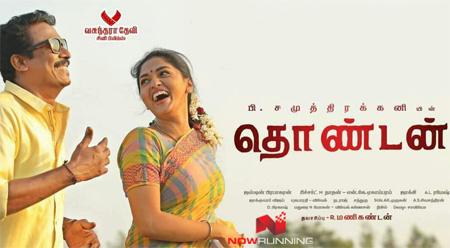 Thondan – Official Trailer   Samuthirakani, Vikranth, Sunainaa   Justin Prabhakaran   Samuthirakani