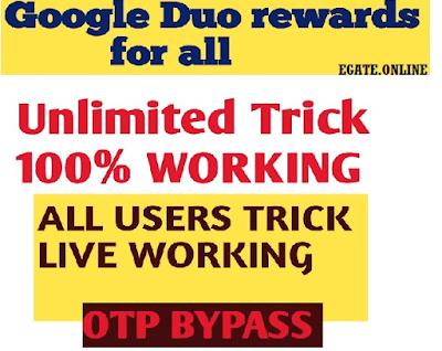goole duo unlimited tricks