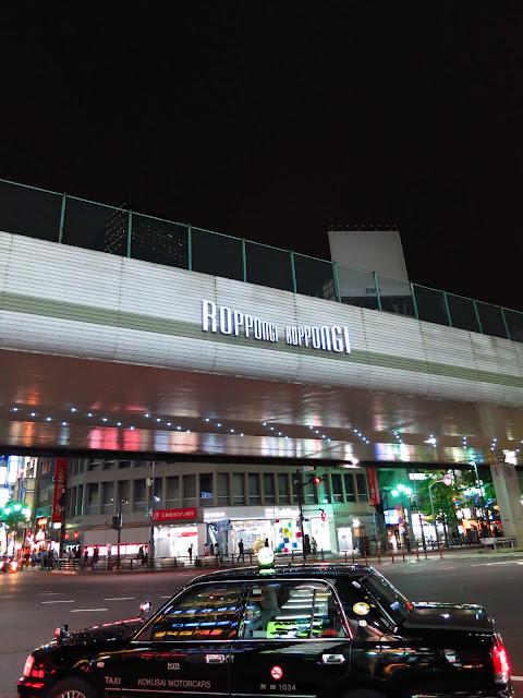 Roppongi. Tokyo Nightlife. Tokyo Consult. TokyoConsult.