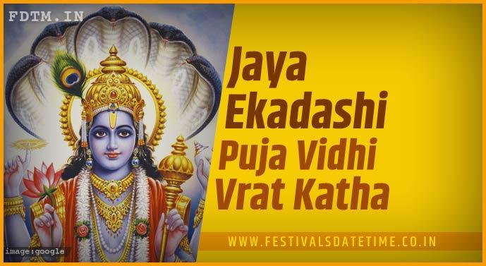 Jaya Ekadashi Puja Vidhi and Jaya Ekadashi Vrat Katha