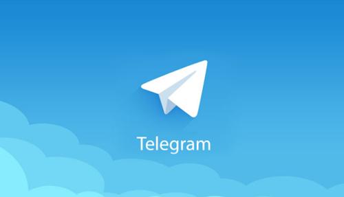 fitur baru aplikasi telegram