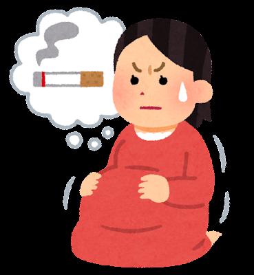 いろいろな禁煙のイラスト(妊婦・イライラ)