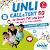 SMART Unlimited Call and Text Promo Codes 2013