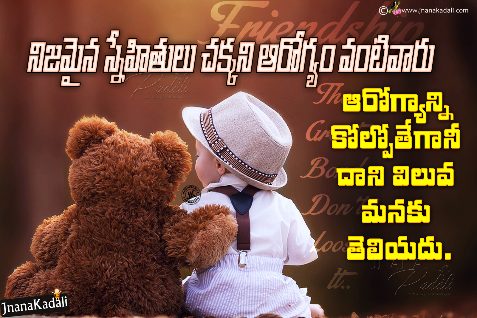Inspiring Quotes About Friendship True Friendship Inspiring Quotations In Telugu With Friendship Hd