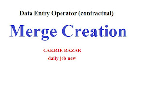 Data Entry Operator (contractual)--Merge Creation