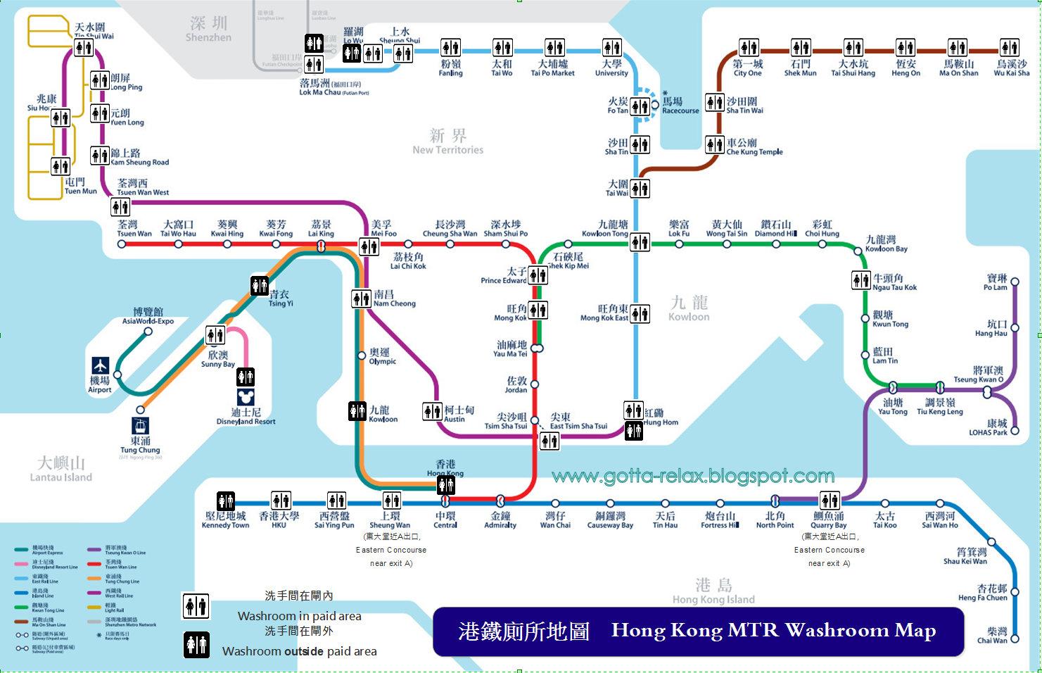 廣州深圳 地鐵 | [組圖+影片] 的最新詳盡資料** (必看!!) - www.go2tutor.com