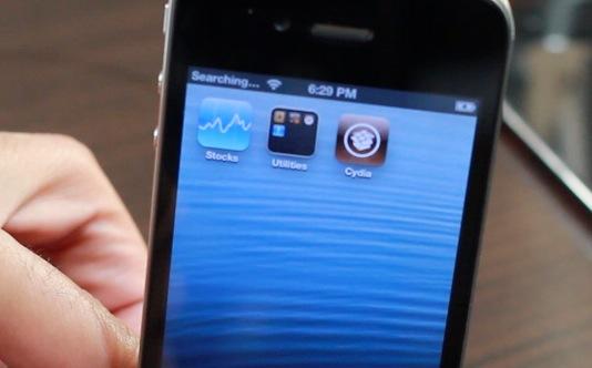 Dicas iOS: Como instalar o Cydia no iOS 6