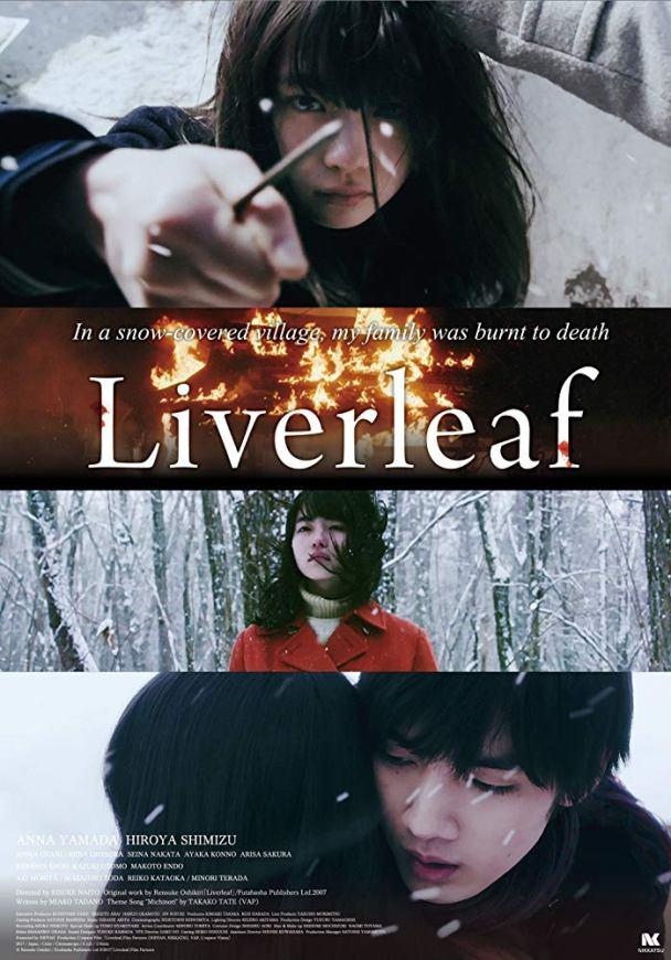 Sinopsis Liverleaf / Misumisou / ミスミソウ (2018) - Film Jepang