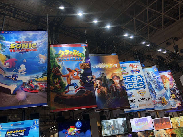 The Shenmue I & II banner hanging proudly.