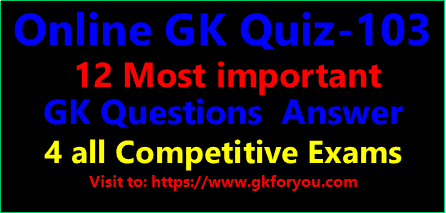 gk-quiz-in-hindi