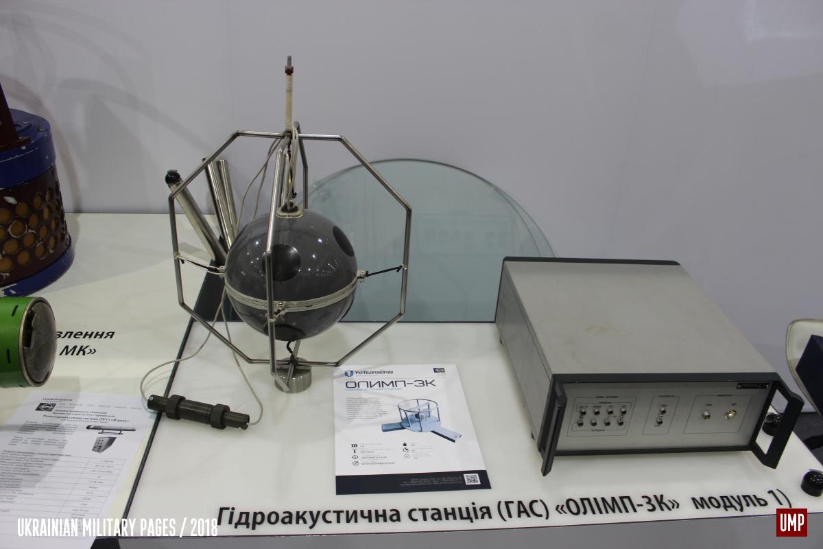 Позиційна гідроакустична станція Оліпм-3К