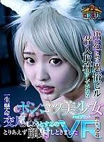 FTVR-009 【VR】【電脳風俗・ヨシ