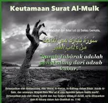 Keutamaan Al Quran Dalam Surat Al Mulk Pusako Sehat