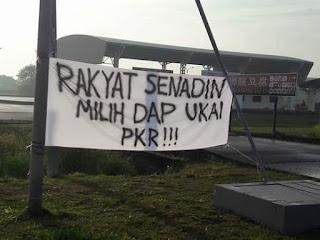 DAP PULAK NAK RAMPAS KERUSI PKR DI SENADIN.