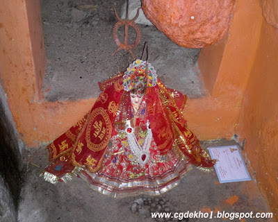 Patai Mata Temple,Patewa