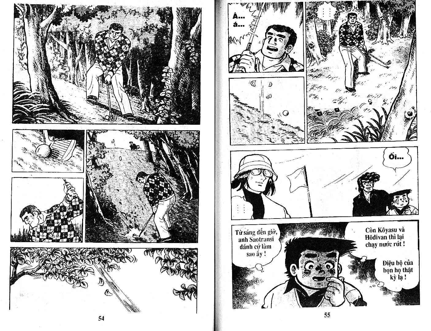 Ashita Tenki ni Naare chapter 26 trang 26