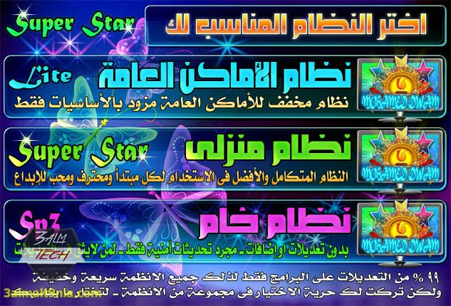Windows XP Super Star 6