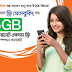 Bondhu Sim Offer 5GB Internet Free Enjoy Special Call Rate Recharge 29 TK By Banglalink
