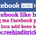 Blog me Facebook page add kese kare