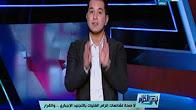 برنامج قصر الكلام حلقة الجمعه 6-1-2017
