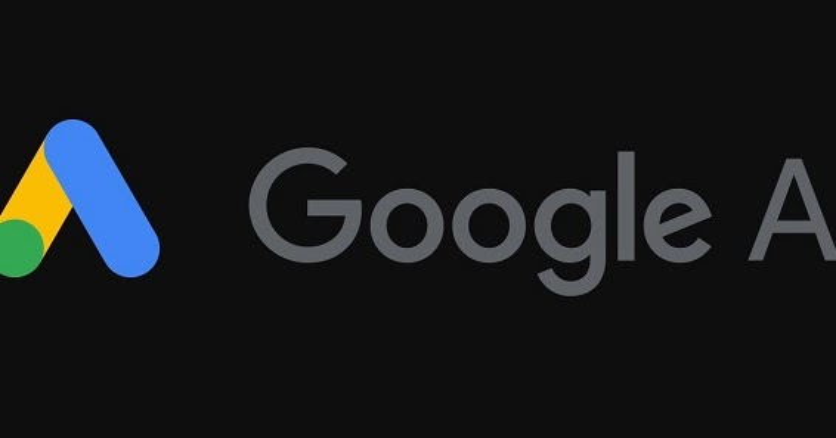 Google Ads introduit les images shoppables sur Google Images et sites tiers