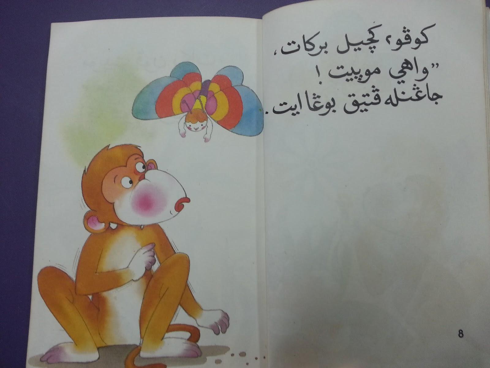 Fitrah Homeschooling Buku Cerita Jawi