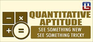 SSC MOCK TEST | QUANTITATIVE APTITUDE | 17 - MAR - 17