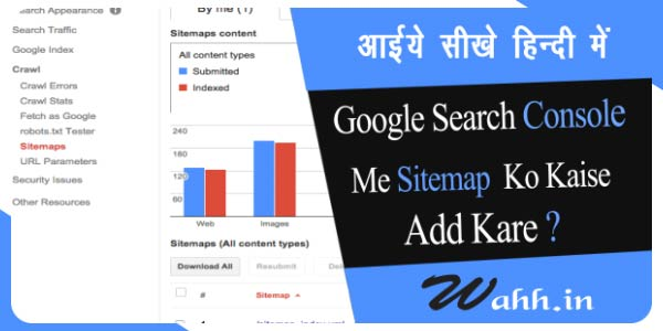 Google-search-console-Me-Sitemap-Kaise-Add-Kare