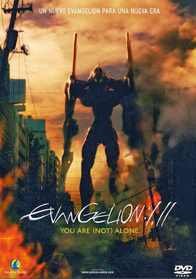 Neon Genesis Evangelion: 1.11 You are (not) alone
