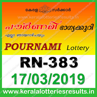 "keralalotteriesresults.in, ""kerala lottery result 17 03 2019 pournami RN 383"" 17th March 2019 Result, kerala lottery, kl result, yesterday lottery results, lotteries results, keralalotteries, kerala lottery, keralalotteryresult, kerala lottery result, kerala lottery result live, kerala lottery today, kerala lottery result today, kerala lottery results today, today kerala lottery result,17 3 2019, 17.3.2019, kerala lottery result 17-3-2019, pournami lottery results, kerala lottery result today pournami, pournami lottery result, kerala lottery result pournami today, kerala lottery pournami today result, pournami kerala lottery result, pournami lottery RN 383 results 17-3-2019, pournami lottery RN 383, live pournami lottery RN-383, pournami lottery, 17/03/2019 kerala lottery today result pournami, pournami lottery RN-383 17/3/2019, today pournami lottery result, pournami lottery today result, pournami lottery results today, today kerala lottery result pournami, kerala lottery results today pournami, pournami lottery today, today lottery result pournami, pournami lottery result today, kerala lottery result live, kerala lottery bumper result, kerala lottery result yesterday, kerala lottery result today, kerala online lottery results, kerala lottery draw, kerala lottery results, kerala state lottery today, kerala lottare, kerala lottery result, lottery today, kerala lottery today draw result"