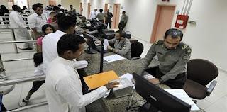 الجوازات السعودية تعلن رسمياً عن تمديد مهلة حملة وطن بلا مخالف