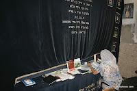 Graf van Benjamin, Joodse Heilige Plaatsen, Kfar Saba