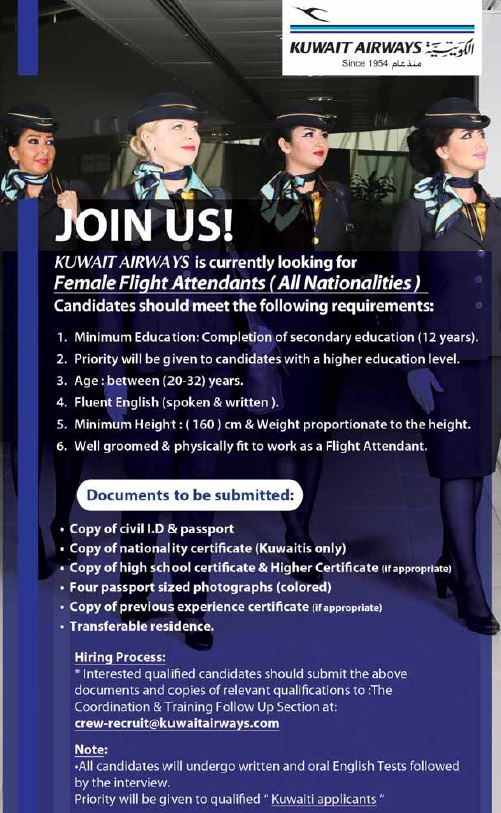 Female Flight Attendants Crew Recruitment In Kuwait