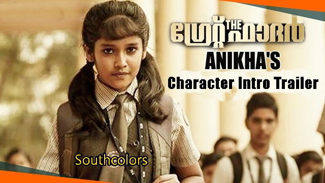 Anikha's Character Intro of The Great Father Movie Trailer 2