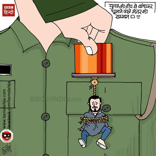 jammu kashmir, indian army, cartoonist kirtish bhatt, bbc cartoon