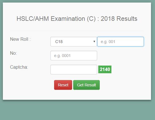 असम माध्यमिक शिक्षा बोर्ड ने दसवीं कम्पार्टमेण्टल परीक्षा का रिजल्ट घोषित किया