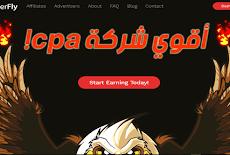 شرح التسجيل في شركة peerfly | أقوي شركات cpa,affiliate