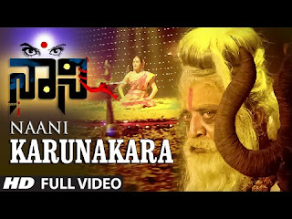 Naani Kannada Movie Karunakara Full Video