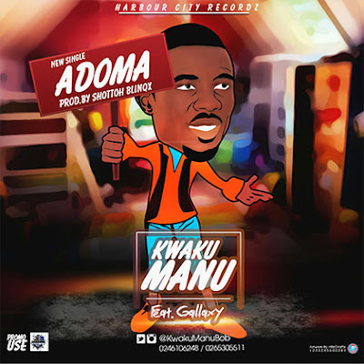 LYRICS: Kwaku Manu – Adoma (Lyrics) ft Gallaxy