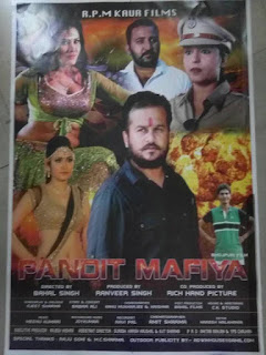 Pandit Mafia Bhojpuri Movie