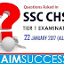 Questions Asked in SSC CHSL Tier I - 22nd Jan 2017 All Slots.