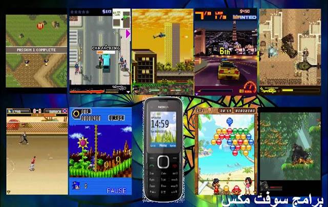 تحميل العاب موبايل نوكيا جافا مجانا Download java Nokia games for free