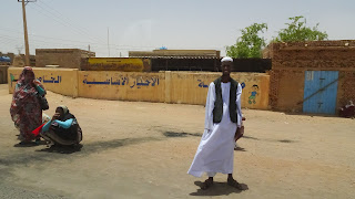 Sometimes they wear strange clothes in Sudan